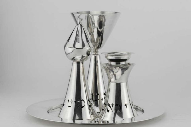Mid-20th Century Modern Israeli Silver Havdalah Set by Ludwig Yehuda Wolpert - Menorah Galleries