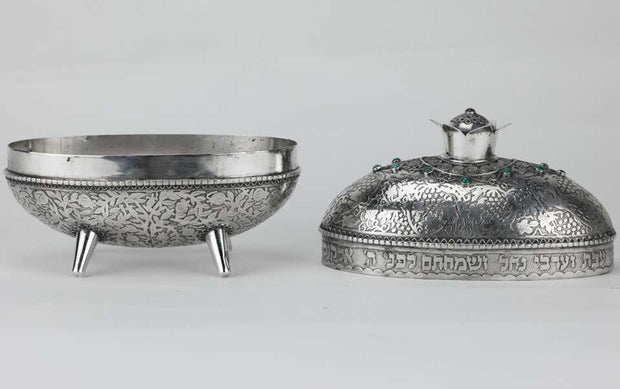 Early 20th Century Silver Etrog Box by Yehia Yemini, Bezalel School Jerusalem - Menorah Galleries