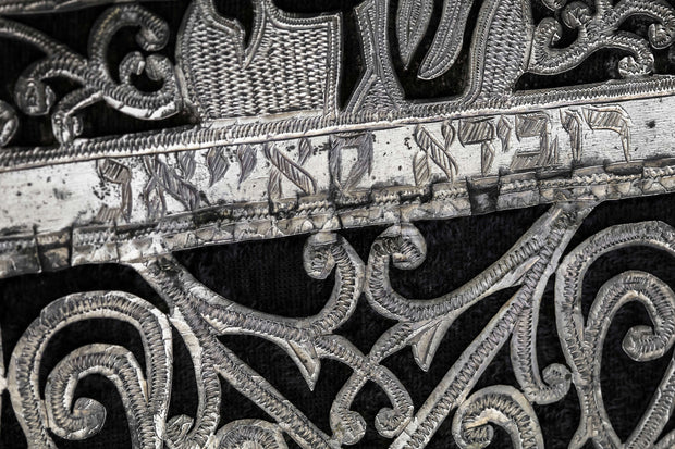 Late 19th Century Moroccan Silver Cover for a Mezuzah - Menorah Galleries