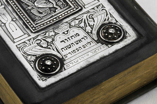 Early 20th Century Silver and Leather Book Binding by Bezalel School Jerusalem - Menorah Galleries