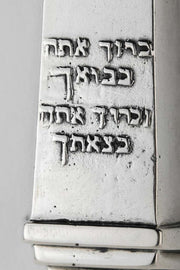 Early 20th Century Silver Mezuzah by Avraham Moshe Sokolka, Jerusalem