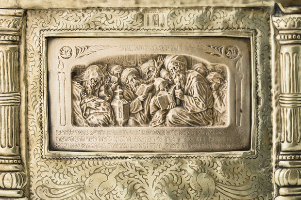 Tisha B'Av, Framed Plaque by Boris Schatz, Bezalel School Jerusalem - Menorah Galleries