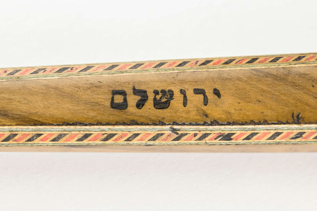 Olive-wood Torah Pointer, Jerusalem, Circa 1930 - Menorah Galleries