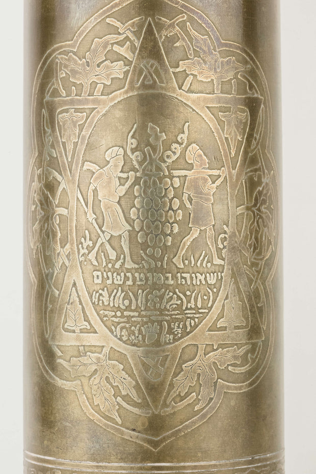 Early 20th Century Brass Vase by Bezalel School Jerusalem - Menorah Galleries