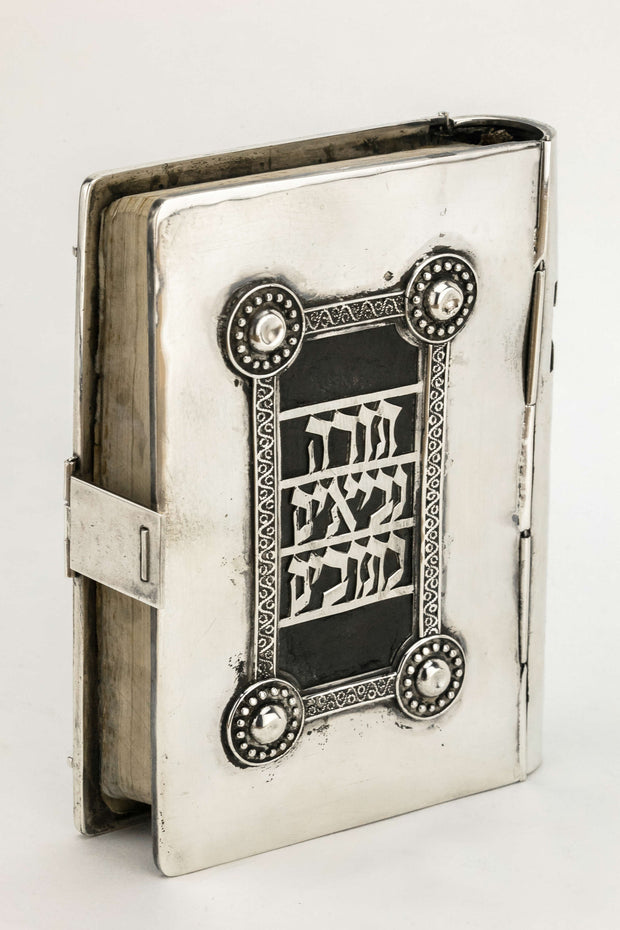 Mid-20th Century Israeli Silver Book Binding by Yaakov Ettlinger - Menorah Galleries