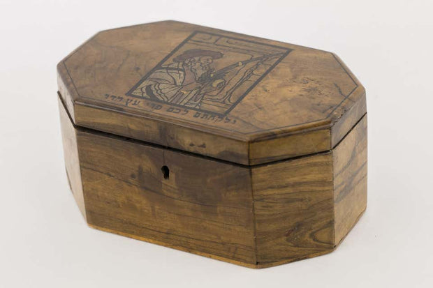 Early 20th Century Olivewood Etrog Box - Menorah Galleries