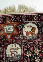 Persian Carpet, The High Commissioner Herbert Samuel, Circa 1921 - Menorah Galleries