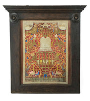 Early 20th Century Eastern European Paper Cut Ketubah, Jewish Marriage Contract - Menorah Galleries