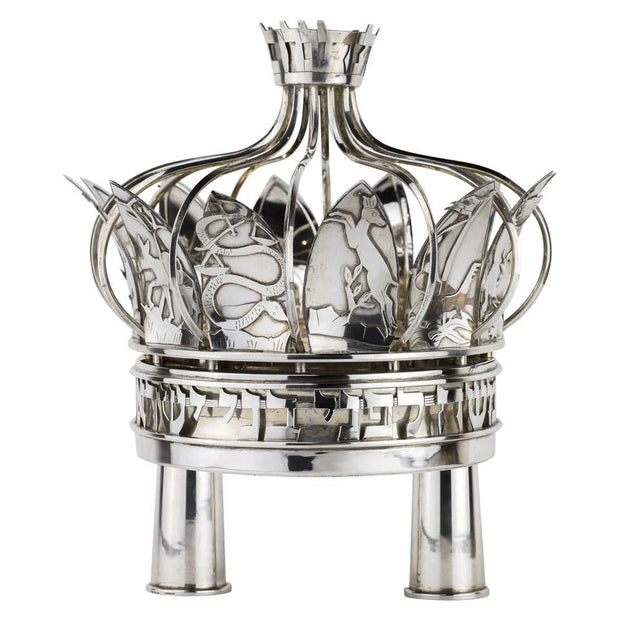 Modern Silver Torah Crown by Ludwig Yehuda Wolpert, New York