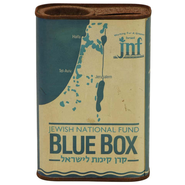 Mid-20th Century English JNF Tin Charity Box