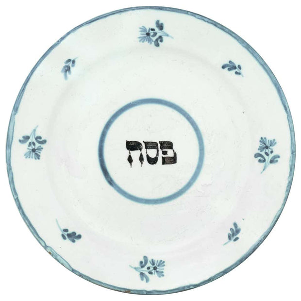 Early 18th Century Dutch Tin-Glazed Earthenware Passover Plate - Menorah Galleries
