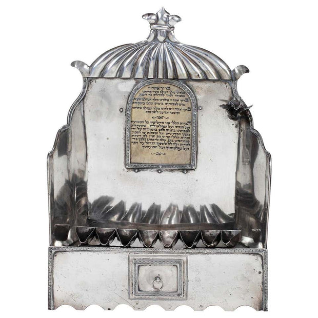 Early 19th Century Silver French Hanukkah Lamp Menorah - Menorah Galleries