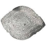 Mid-19 Century Persian Silver Jewish Amulet