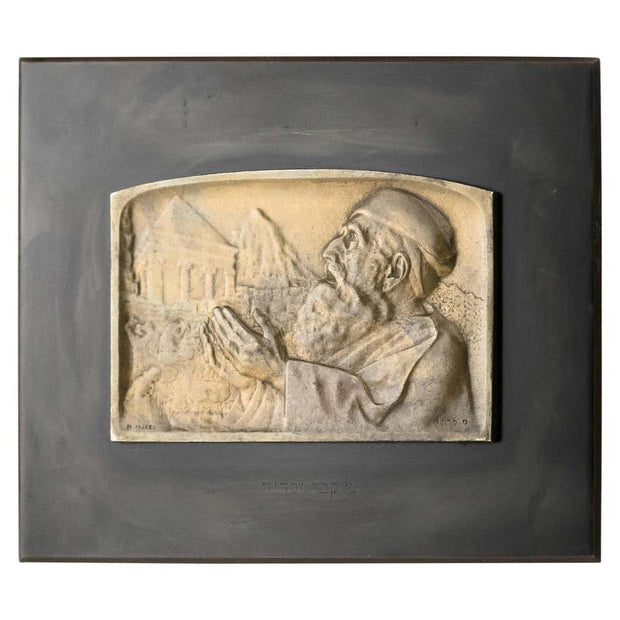 Jew at the Tomb of Zechariah-Bronze Plaque by Moshe Murro, Jerusalem