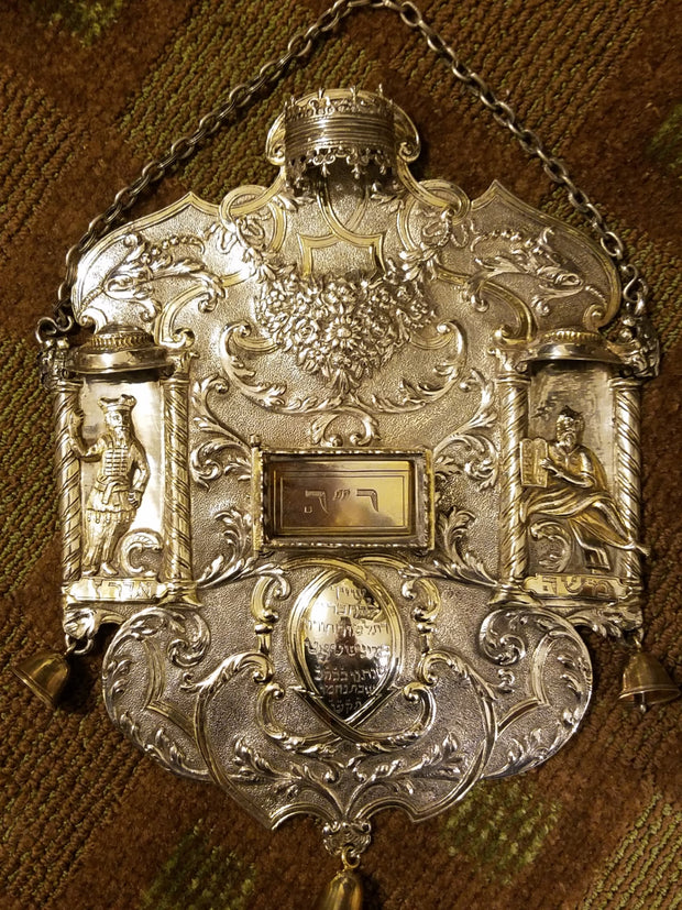 18th Century French Silver & Parcel Gilt Torah Shield, Circa 1740 - Menorah Galleries