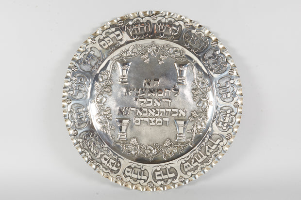 Silver Passover Seder Plate, Hungry, Circa 1900 - Menorah Galleries