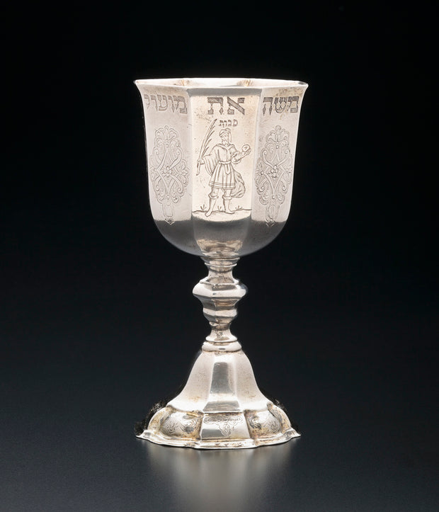18th Century German Silver Festival Kiddush Goblet, Augsburg, Circa 1740