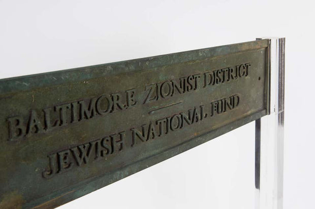 Baltimore Zionist District Jewish National Fund, Building Bronze Sign Plaque - Menorah Galleries