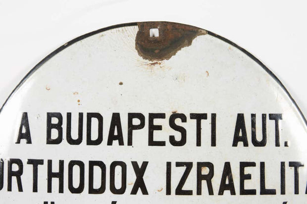 Early 20th Century Hungarian Enamel Kosher Butcher Shop Sign - Menorah Galleries