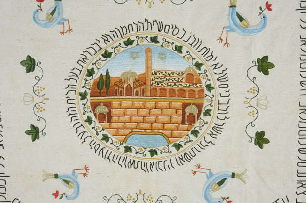 Early 20th Century Shabbat Table Cover from Jerusalem