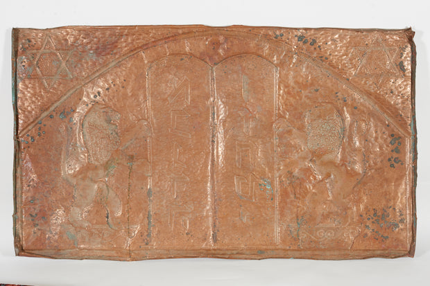 Mid-20th Century Copper Synagogue Decoration from Jerusalem - Menorah Galleries