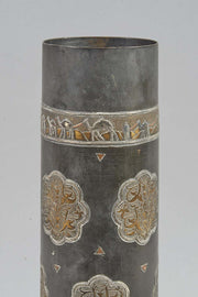 Early 20th Century Brass Vase attributed to Bezalel School Jerusalem - Menorah Galleries