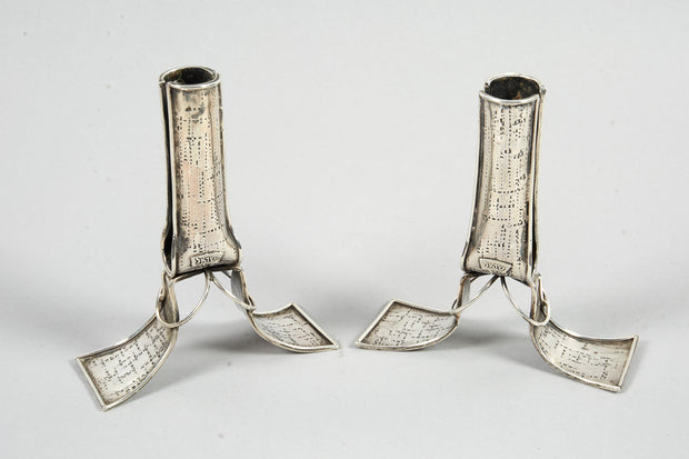 20th Century Israeli Arts-Crafts Shabbat Candlesticks, Circa 1950 - Menorah Galleries