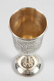 Early 20th Century Silver Kiddush Goblet by Bezalel School Jerusalem - Menorah Galleries