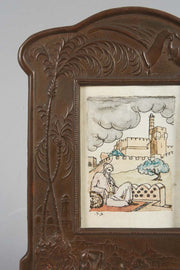 Early 20th Century Brass Picture Frame by Bezalel School Jerusalem - Menorah Galleries