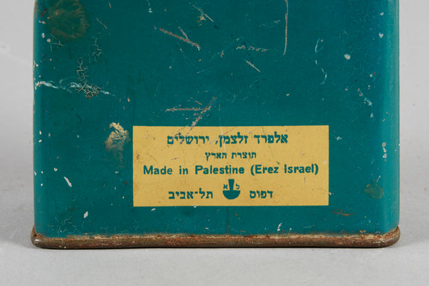 Erez Israel Tin Charity Box by Alfred Zaltsman