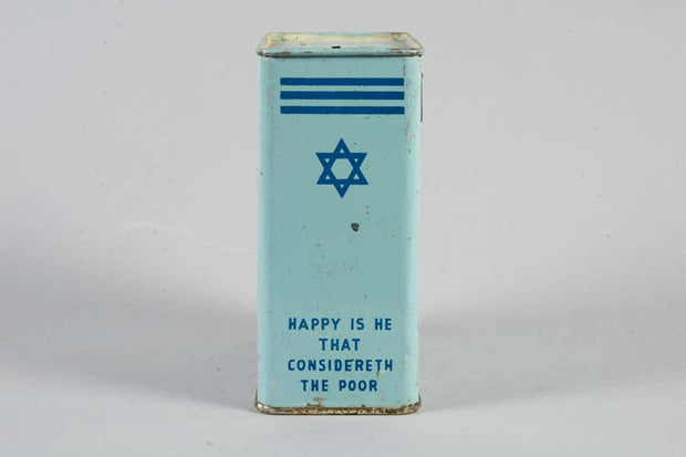 Mid-20th Century English Tin Charity Box - Menorah Galleries