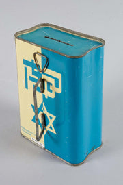 Early 20th Century Large Tin JNF Charity Box - Menorah Galleries