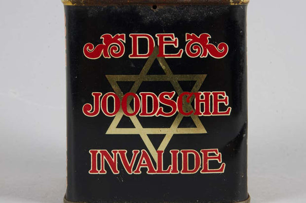 Early 20th Century Dutch Tin Charity Box - Menorah Galleries