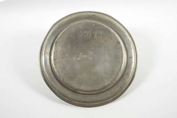 18th Century German Pewter Purim Plate - Menorah Galleries