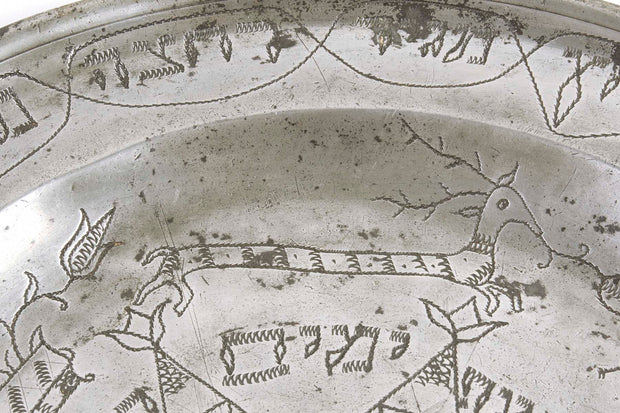 18th Century German Pewter Passover Plate - Menorah Galleries
