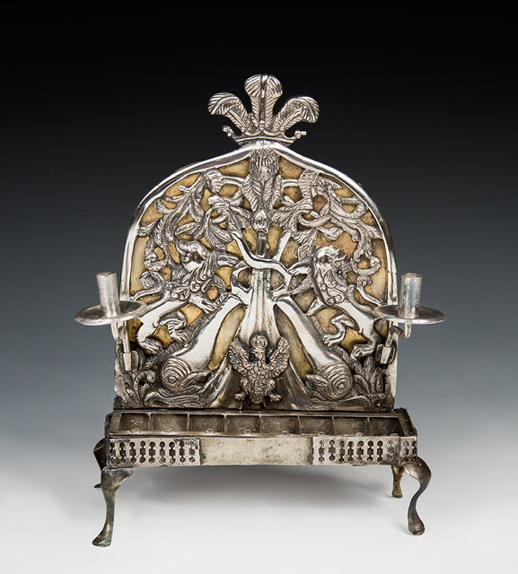 Early 19th century Galician Silver Hanukkah Lamp - Menorah Galleries