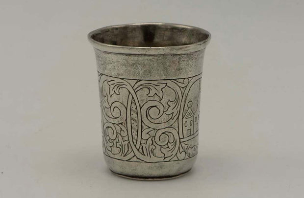 19th Century Polish Silver Kiddush Cup - Menorah Galleries