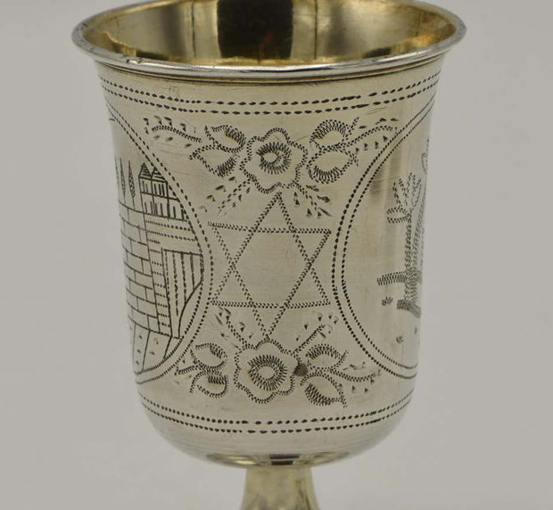 Late 19th Century Austrian Silver Kiddush Goblet with Saucer - Menorah Galleries