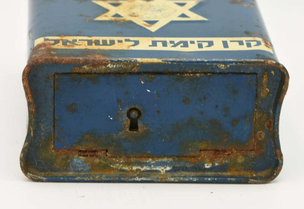 Early 20th Century Rare German Tin JNF Charity Box - Menorah Galleries