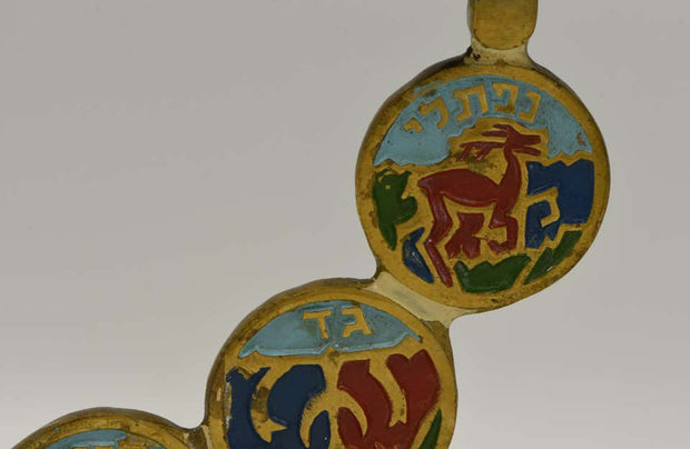 Mid-20th Century Israeli Brass Hanukkah Lamp Menorah - Menorah Galleries