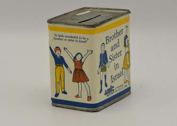 Mid-20th Century American Tin Charity Box - Menorah Galleries