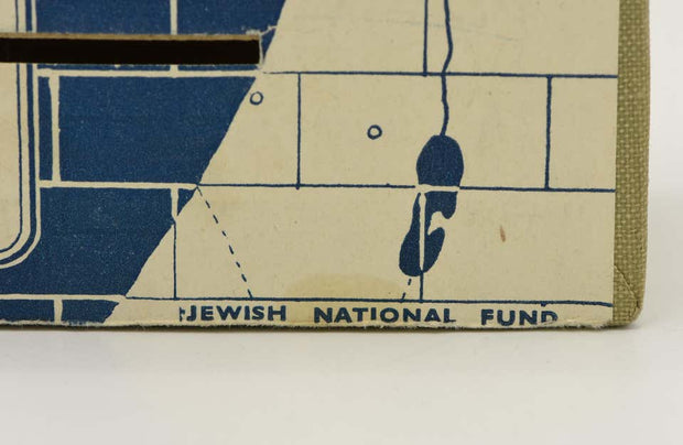 Early 20th Century English Fabric and Paper JNF Charity Box - Menorah Galleries