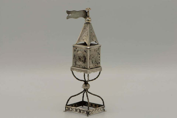 Late 19th Century Silver Spice Tower Russian Empire 1878