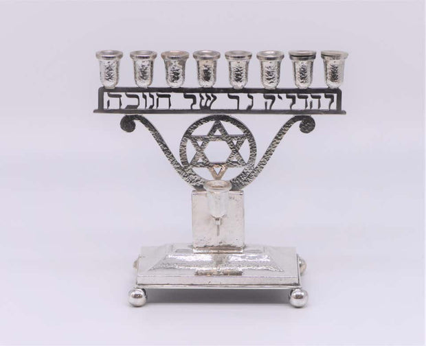 Early 20th Century Austrian Silver Hanukkah Lamp