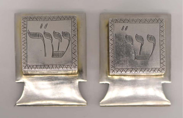 Mid-19th Century Polish Silver Tefillin Cases