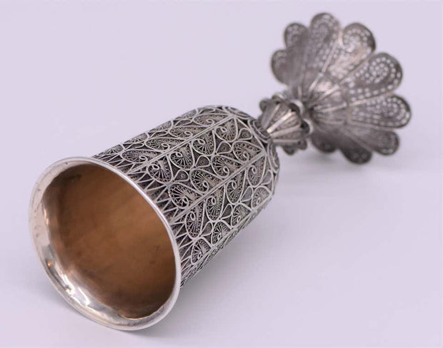 Vintage Israeli Silver and Silver Filigree Kiddush or Holidays Goblet