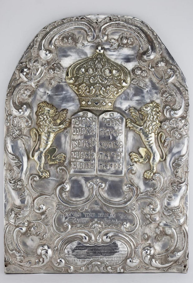 19th Century Polish Silver Shiviti