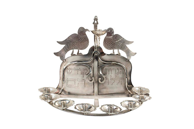 19th Century Iraqi Silver Hanukkah Lamp - Menorah Galleries