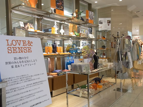 Escama Studio bags are available at Takashimaya
