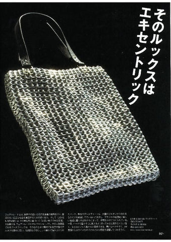 Escama Studio metal tote bag in Japan